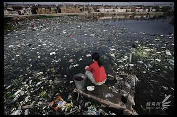 Cina_River.jpg